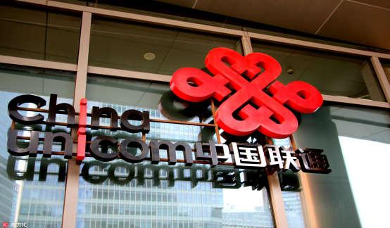 中国联通(0762.HK)4G用户累计约2.23亿户  1月净增291.4万户
