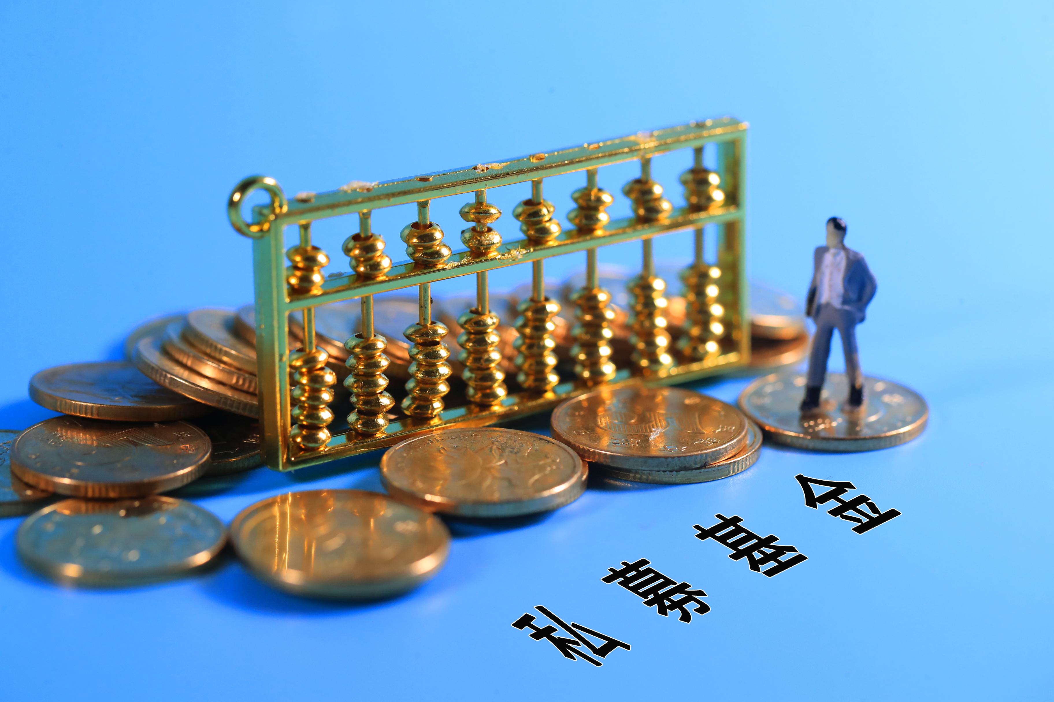 金蝶国际(00268.HK)2018年度纯利升32.9%至4.12亿元  末期息1.0分