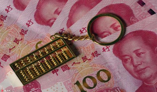 李?#31350;?#32463;济稳定增长3年 中国2021年可成高收入国家