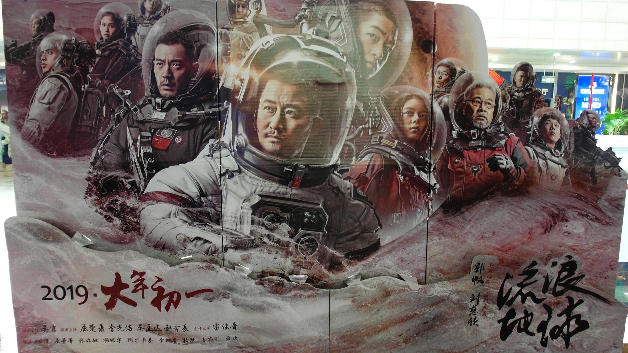 《流浪地球》是怎么挽救这个春节档的?