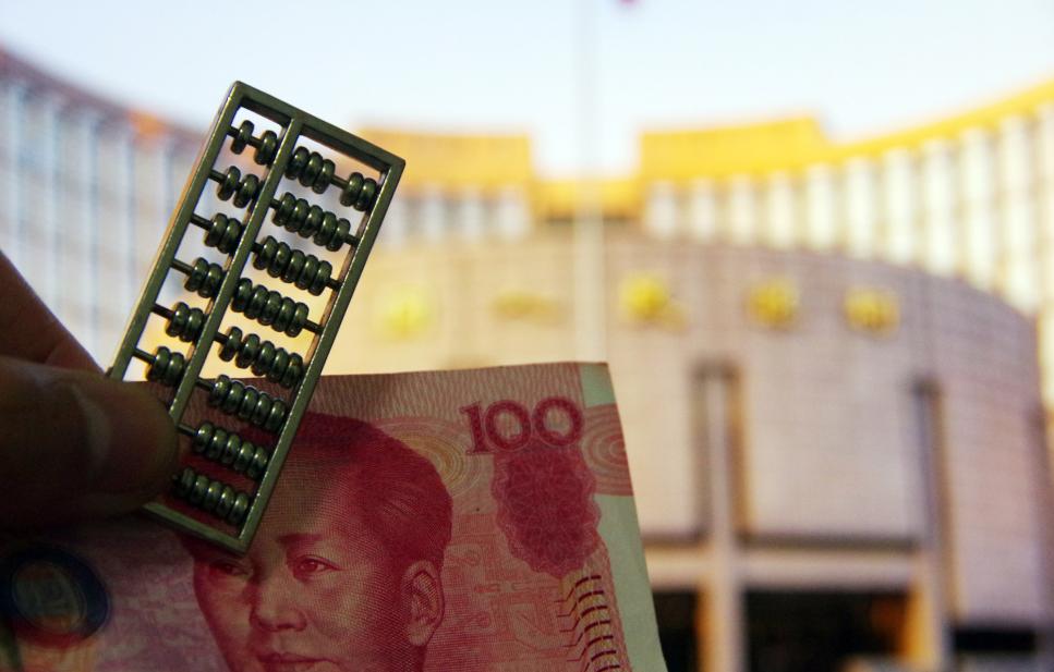"""2018年第四季度货币政策执行报告点评:货币政策稳中""""求进""""  资本市场否极泰来"""