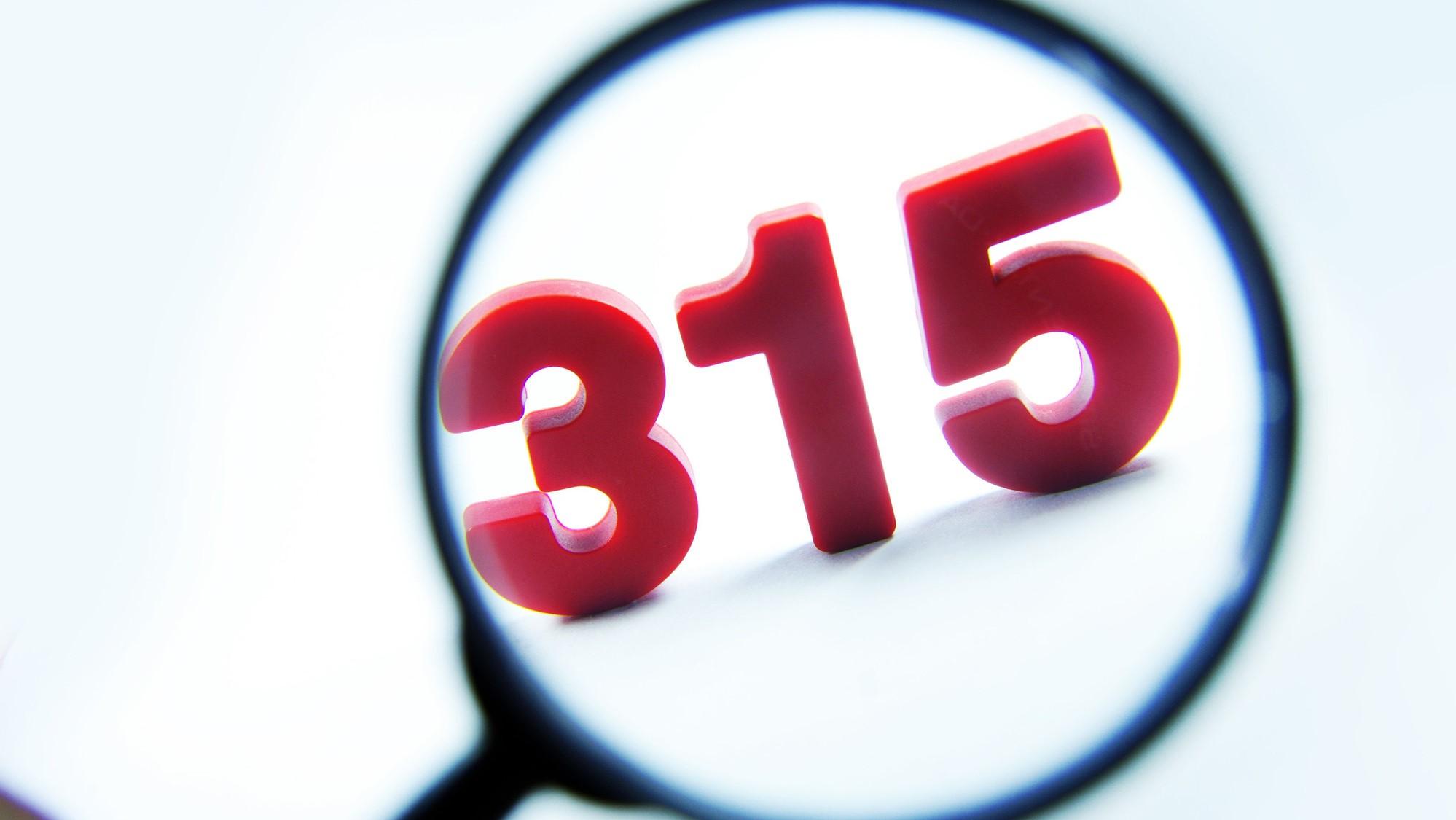 7年315晚会曝光重灾区:个人信息安全上黑榜,食品领域企业超55家