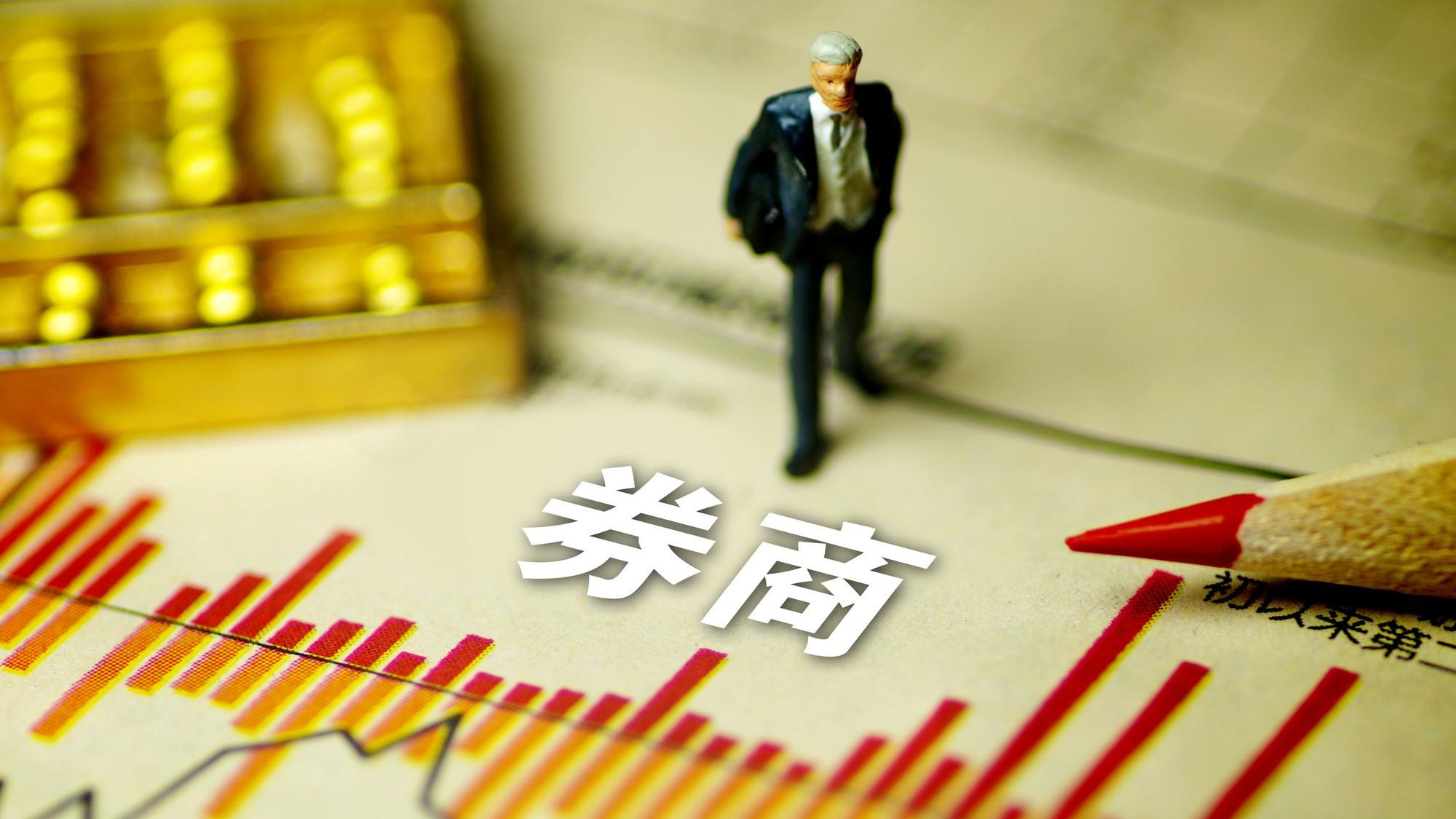 中信证券业绩小幅波动的背后