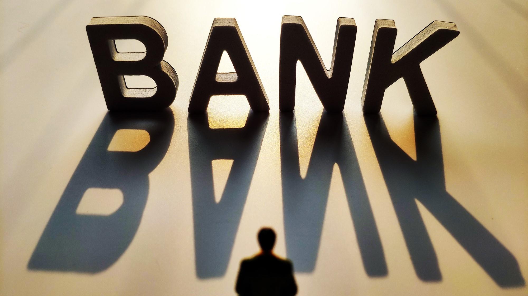 银行业分析入门框架