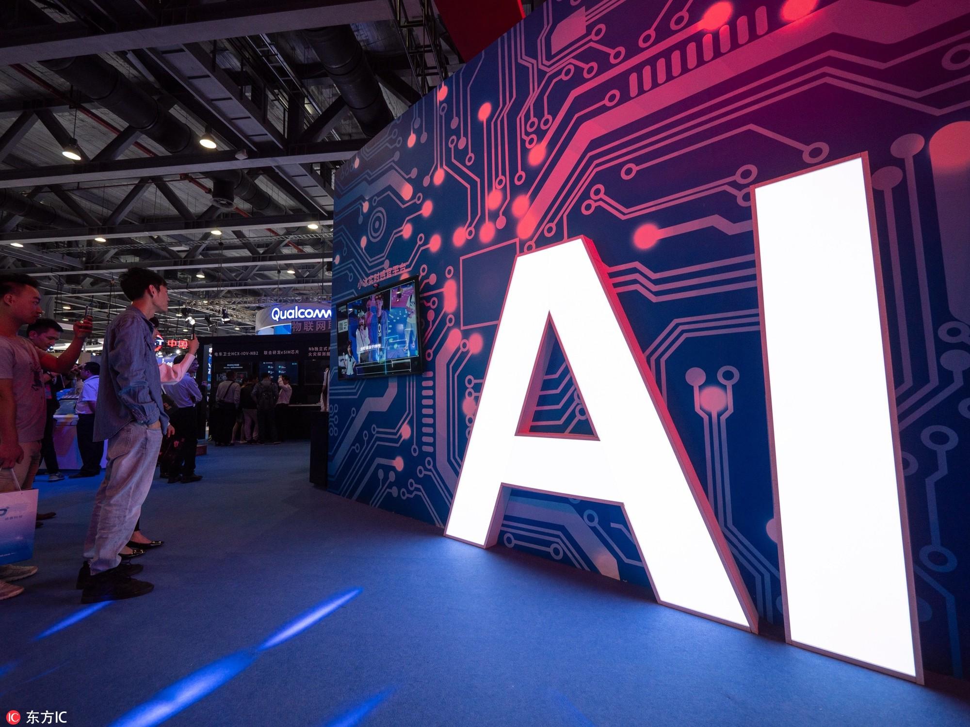 AI 医疗百亿市场都有哪些机会?