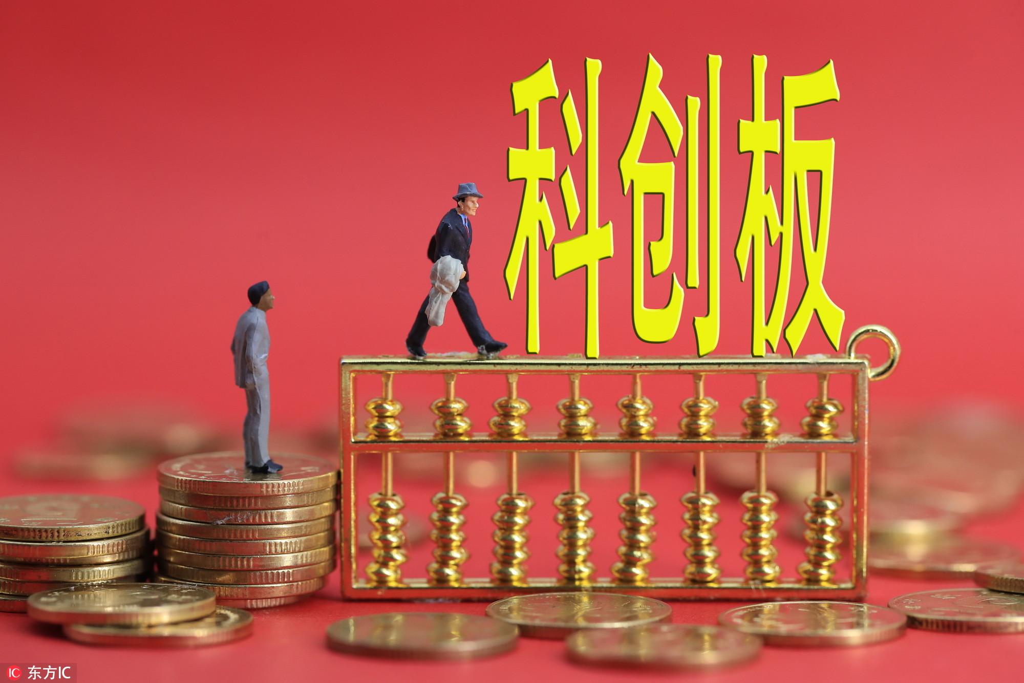 中国式企业IPO:科创板、香港主板、纳斯达克全对比