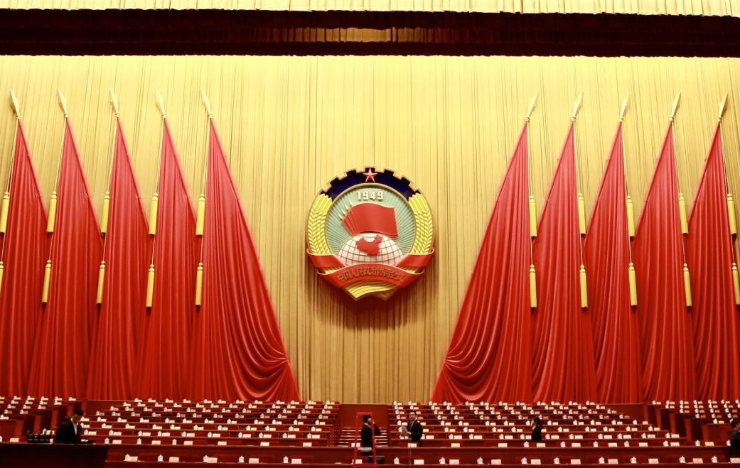 【全文】中共中央政治局召开会议,分析研究当前经济形势和经济工作