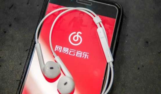 数字音乐市场格局渐稳,各平台专注成熟商业模式的建立和探索