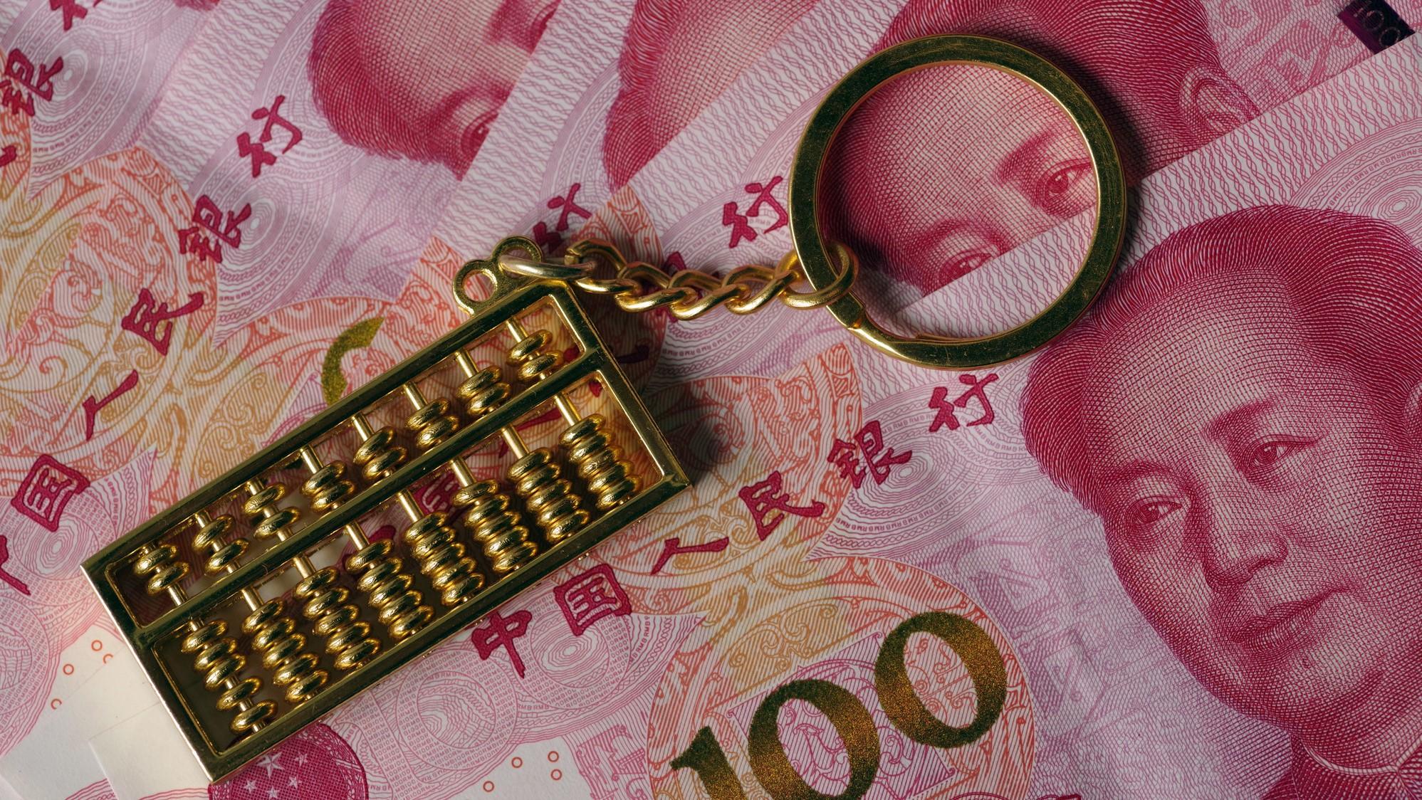 张明:中国国际收支结构的可能反转及潜在影响
