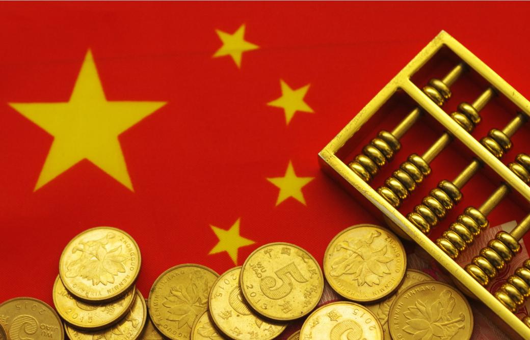 习主席:中国不搞以邻为壑的汇率贬值(附主旨演讲全文)