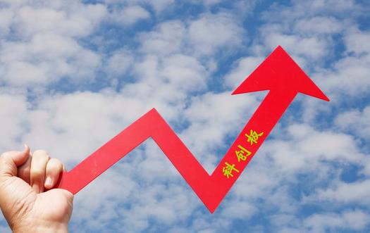从10年到100天,史上最快科创板来了:券商跟投 严进严出