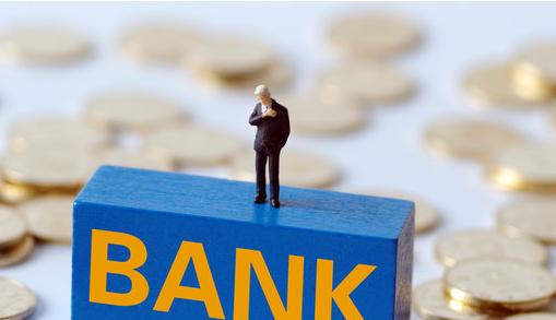 开工首日罕见总理定调!四大有力举措支持银行业补充资本,资金面更宽松可期?