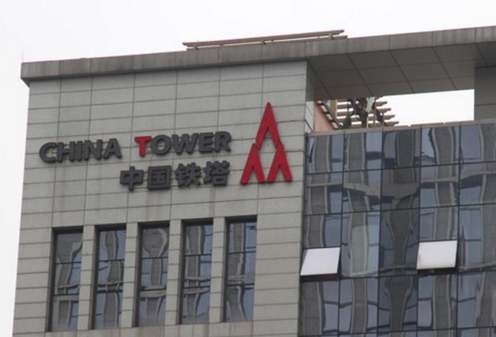 中国铁塔(00788.HK)深度报告:铁塔资源全球称雄,5G开启新空间