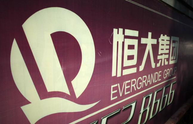 770亿!恒大核心净利创行业新高,预计分红283亿!香港女首富或将继续买入