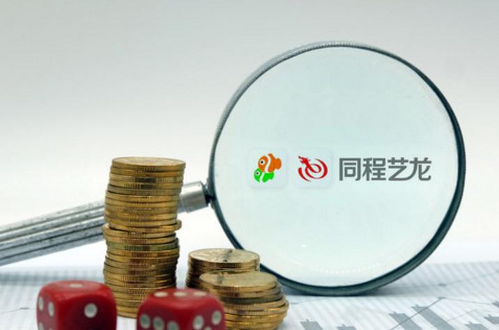 【业绩会直击】同程艺龙(0780.HK):首份年报表现不俗,迈向ITA转型之路