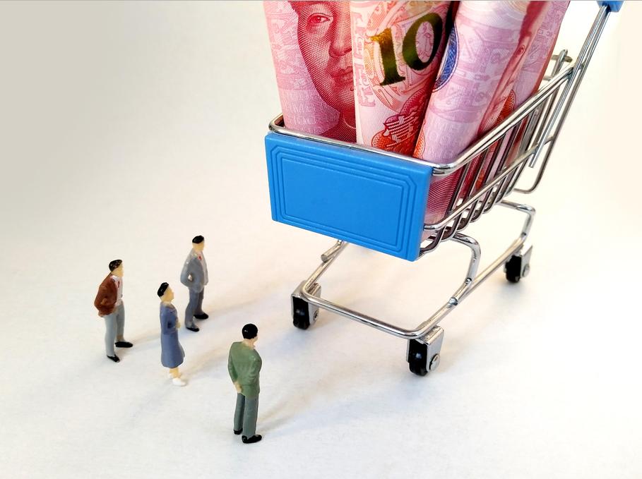 花长春:货币政策要收紧了吗?