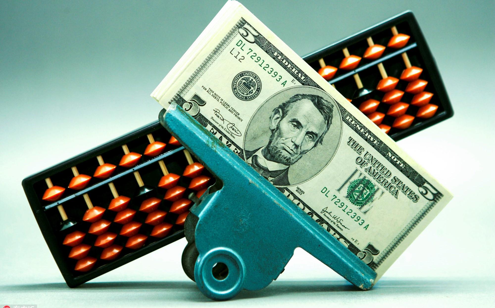 连平:今年美元指数不会显著下跌