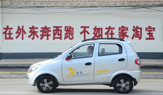 淘宝购物车背后的另一个中国