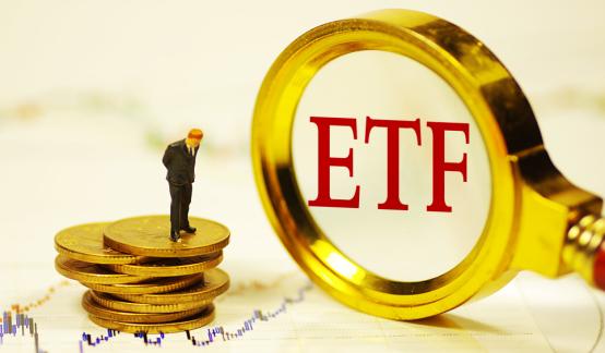 南方中证500ETF受热捧,创业板ETF反遇冷?