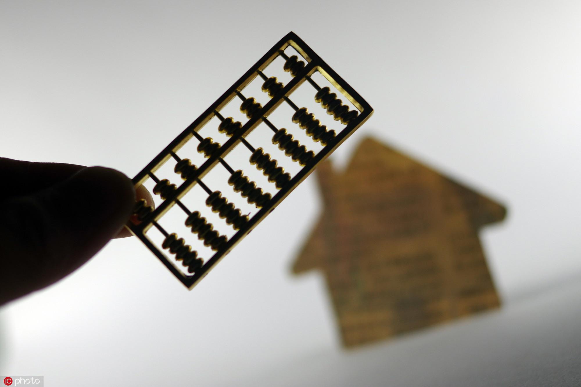 在路上的房产税:房地产刚性泡沫的试金石