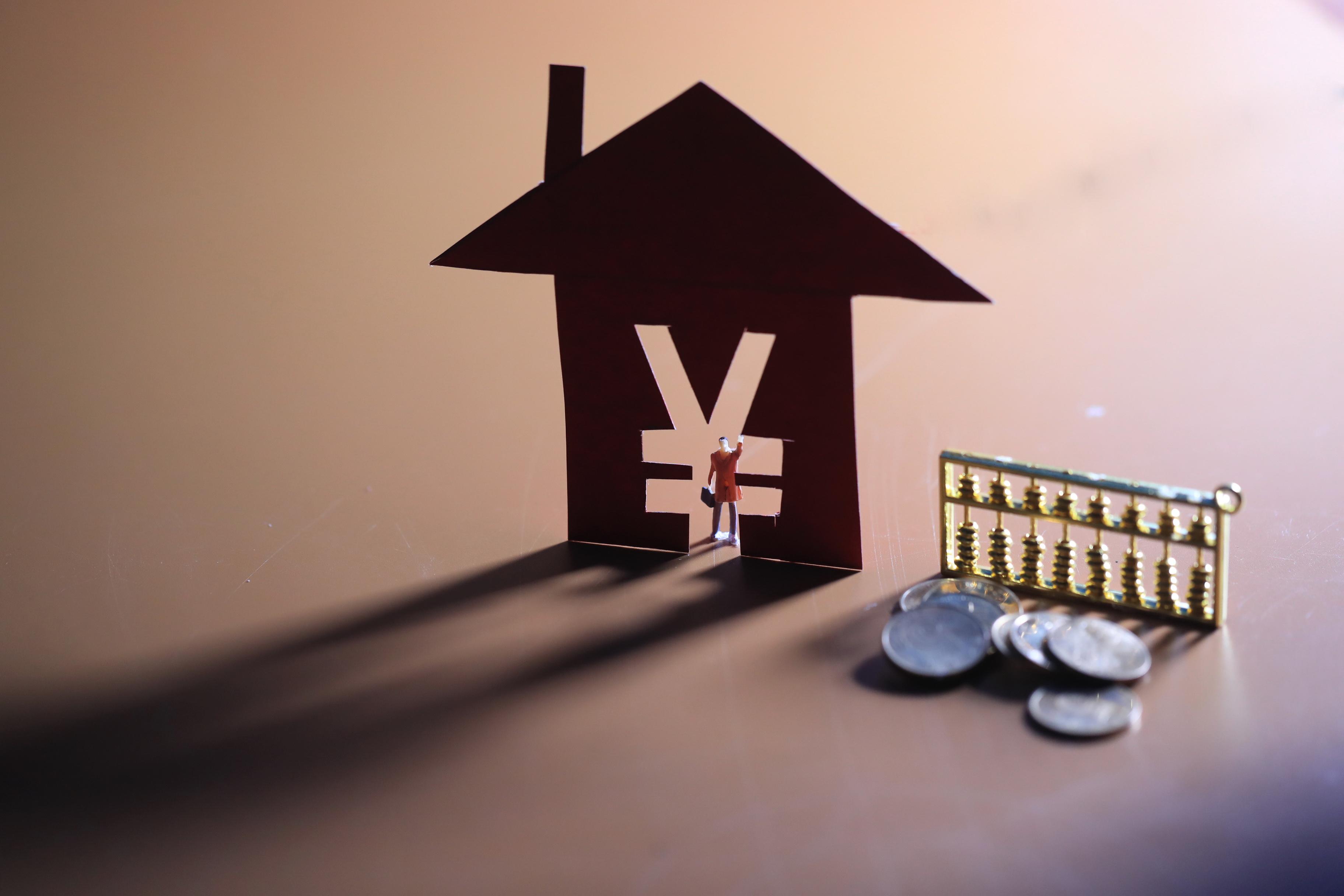美国房价平均每年增长6%,或再次导致次债危机?