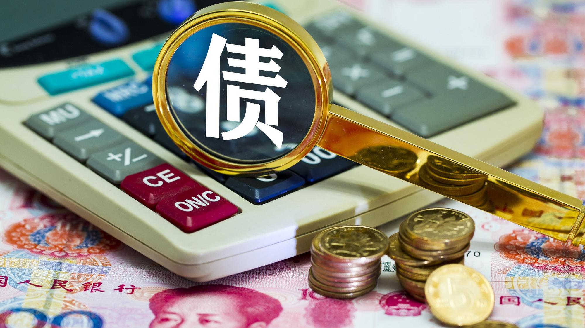 【国信宏观固收】债市策略报告:国开与非国开的轮动
