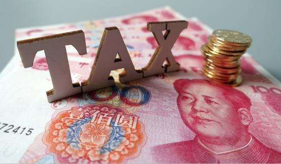 沈建光:大规模减税助力中国经济开门红