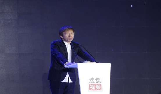 """张朝阳:搜狐视频走向盈利之路,开拓""""小而美""""的内容模式是使命"""