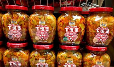 涪陵榨菜(002507.SZ),小菜头的大世界