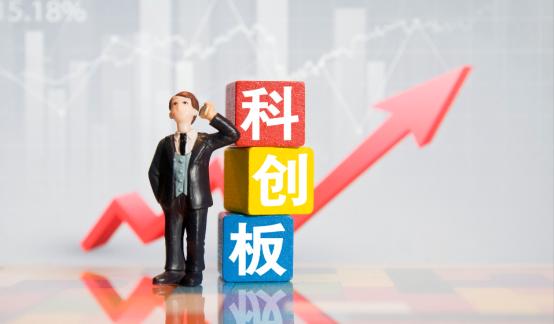 上交所资本市场研究所:科创板2019年上半年推出是大概率事件