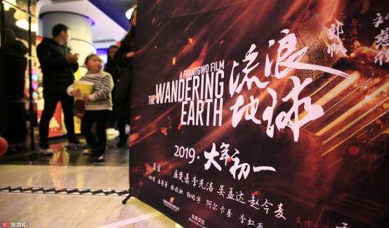 《流浪地球》三天8亿背后,吴京的100亿票房阶梯和幕后的资本