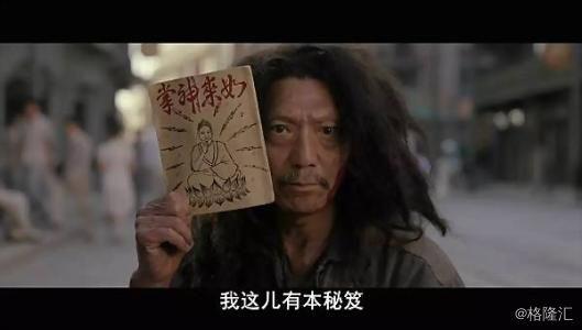 """玄学炒股,""""300亿""""灰飞烟灭"""
