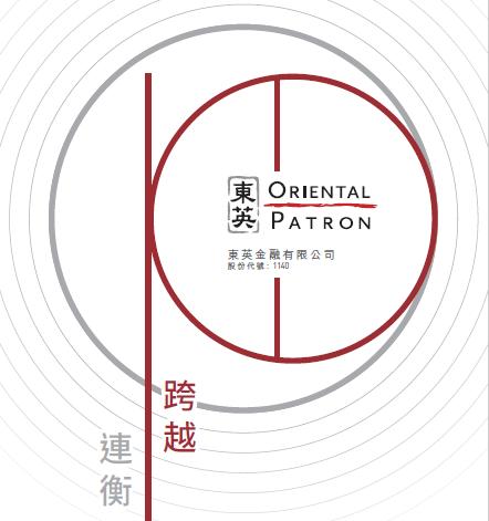 东英金融(1140.HK)强强联合,布局精准营养新领域