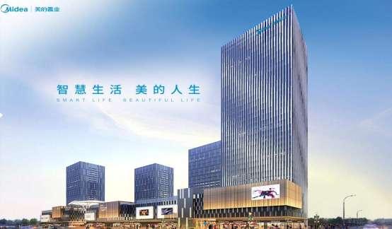 """美的置业(3990.HK):合约销售复合增长翻倍,""""智慧+地产""""新股标的"""