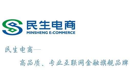 民商创科(1632.HK):纳入优质资产  唯一上市平台价值凸显