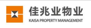 佳兆业物业(2168.HK):居安思危的物业股能否吸引你?