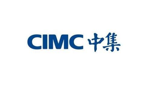 中集集团(2039.HK):大湾区加速打造先进制造业,聚焦产业龙头