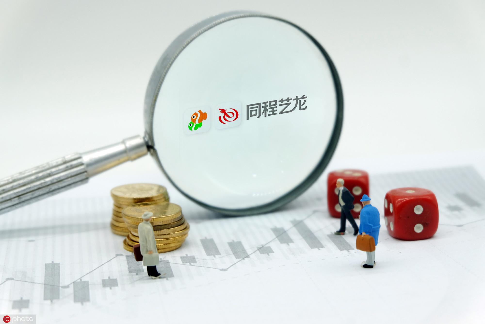 同程艺龙(0780.HK):ITA第一股,ARPU上升潜力巨大
