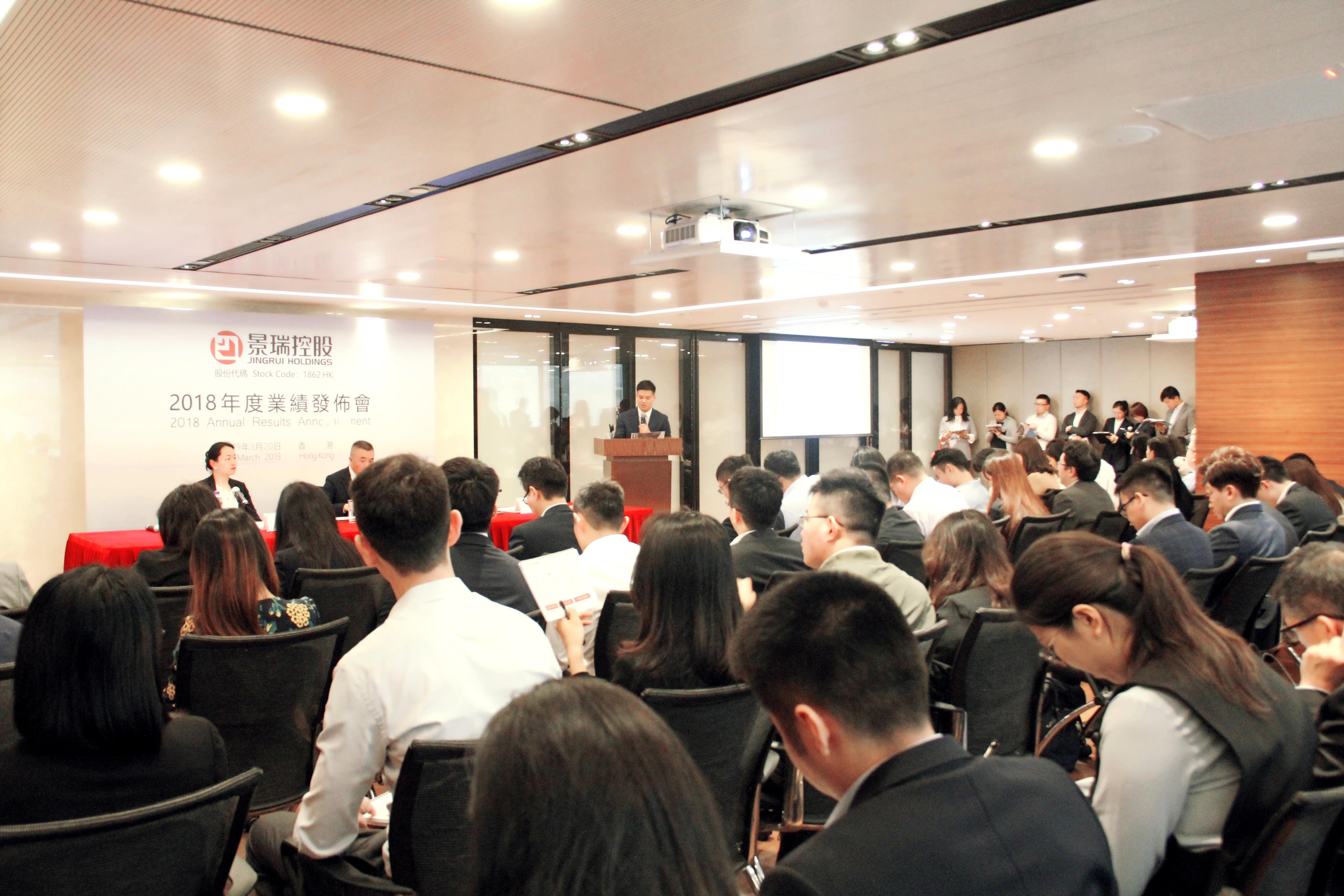 【业绩会直击】景瑞控股(1862.HK):净利润高速增长,土储主要覆盖一二线城市