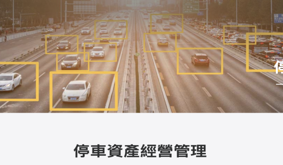 【业绩会直击】首长国际(0697.HK)战略转型后业绩提升显著,力争长期回馈股东