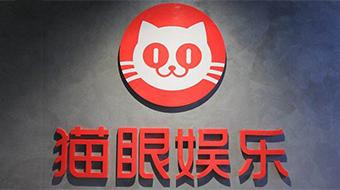 """猫眼娱乐(1896.HK)""""最强国庆档""""引发行业复苏,估值回归迎来契机"""