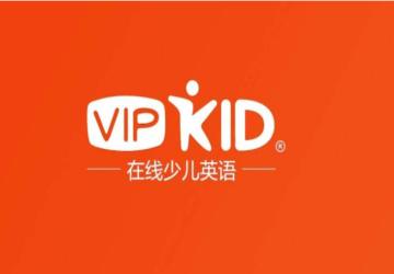 VIPKID逆勢拿騰訊1.5億美元融資 在線教育中場戰事開啟