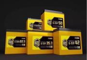 铅酸电池仍为电动自行车主旋律,超威动力(0951.HK)静待价值释放