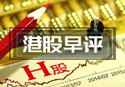 苹果概念回落 舜宇大跌5.73% 恒指低开0.36%