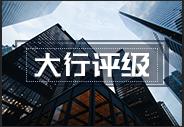 野村:外资拟增持中国资产 吁买入港交所、财险及平保