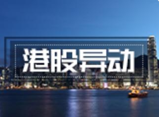 汽车股集体走强 东风集团(0489.HK)升5%领涨
