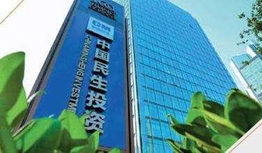 中民投卖地纾困债务危机,绿地121亿成白衣骑士