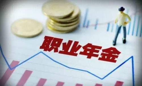"""7500亿职业年金开启运作,A股再迎市场增量""""活水"""""""