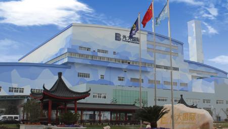 【业绩速递】中国光大国际(00257.HK):2018年营收272亿港元,纯利增23%至43亿港元