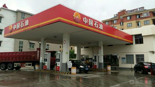 """【业绩速递】中国石油(00857.HK):净利润大增130%至526亿元,油气产品""""量价齐升""""是主因"""